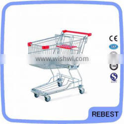 90L metal shopping cart with wheels