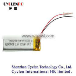 Hot selling battery 041845 3.7v 290mah lithium polymer battery 3.7v rechargeable lipo battery for bluetooth headset