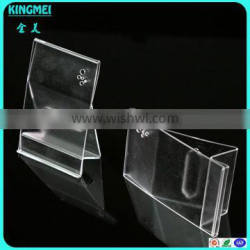 KM-VP34 China supply cheap acrylic material and photo frame type L shape acrylic 2x6 photo booth picture frame