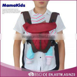 evevy mother needed baby wrap carrier