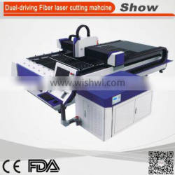 AZ-2513FH used large area flat bed laser cutting & engraving machine for sale