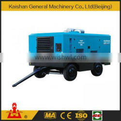 Alibaba export LGCY-13/17 Screw type,screw portable air compressor Supplier's Choice