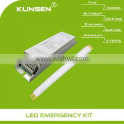 Emergency power pack for T5/T8 fluorescent lamp