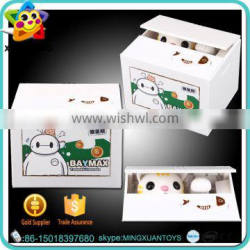 Promotional gift electricity custom kids coin box cat piggy bank