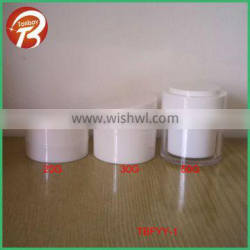 2013 New Design 20g 30g 50g plastic cream jar &three different caps plastic jar for cosmetic packaging TBFYY-1 JAR SERIES
