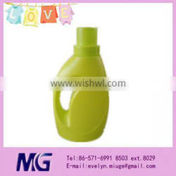 MG~ Optical Brightening Soft Laundry Liquid Concentrated Detergent
