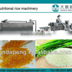 DP70 Instant rice/artificial rice making machine/equipment /manufacture factory