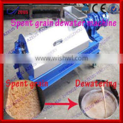 Brewer's grains dewater machinery for drying brewer's grains