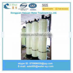 Water Softener for Air Conditioning Plant