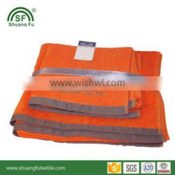 plain dyed terry cotton bath towel brands