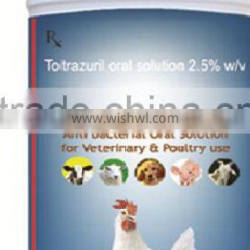 toltrazuril oral solution for poultry