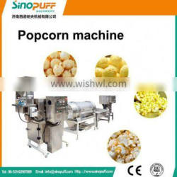 Industrial Popcorn Making Machine Commerical Hot Air Processing Machine Production Line