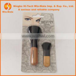 No one can refuse fantastic 2in1 in blister packaging new style makeup brush set