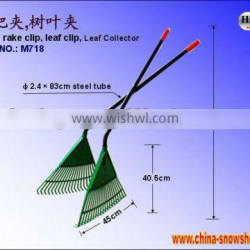 Double long handle plastic leaf collector (M718)