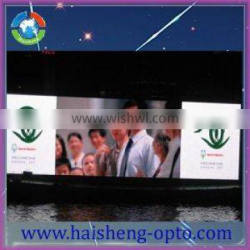 factory LED RGB adversing sings LED display Advertising LED screen P7.62 for rental