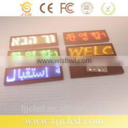 rechargeable LED Name Tag / LED Name Badge for moving text