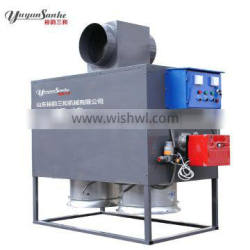 natural gas fired air heater for poultry farm with CE certificate