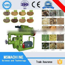 High Quality flat die saw dust pellet mill