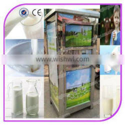 150L best quality automatic fresh milk vending machine/ milk dispenser