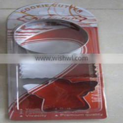 CLL 113013 Newfashioned stainless steel cake moulds