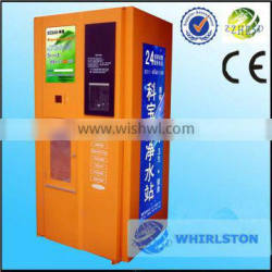 1067 Great performance automatic water vending machine