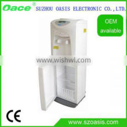 Hot Cold Water Dispenser With Refrigerator 20L-BP Low Price
