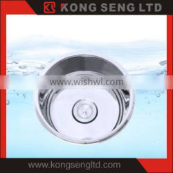 High quality Stainless steel sink 304 Deep drawn sink small sink -KS-SS-B03
