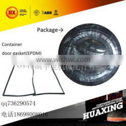 container sealing strip