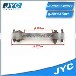 China factory drive shaft for daf camry drive shaft