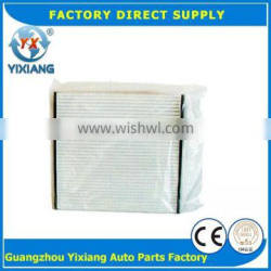 Automotive Luftfilter AC Air Filter For Mitsubishi