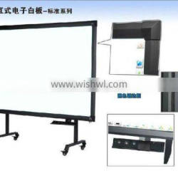 high quality ir touch screen whiteboard smart board 88 inch for presentation and education