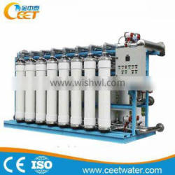 Factory First Grade membrane 0.01 micron water filter