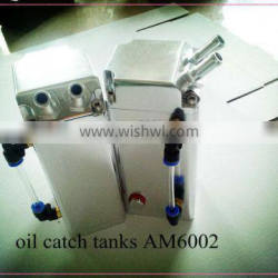 Aluminum metal colors universal square catch oil tank AM6002