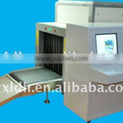 Super-sensitive X-ray scanner for airport ,Baggage scanner (XLD-8065)