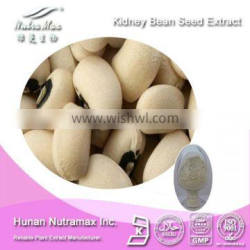 100% Nutural High Quality White Kidney Send Extract 12:1, 1% Phaseolamin