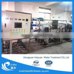 Deep Well Water Desalination RO Equipment