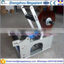 Manual hot stamping pet bottle date coding and labeling machine price