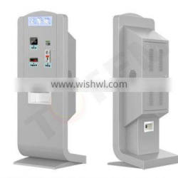 exchage coin machine from guangzhou