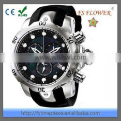 FS FLOWER - Men's Sports Big Size Over 55mm Personality Exaggerated Large Case Silicone Strap Watch