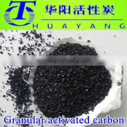8x30 mesh GAC granular activated carbon price in india for alcohol