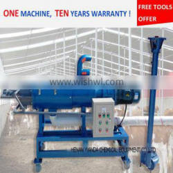 10 Years using period manure dewatering machine for sale