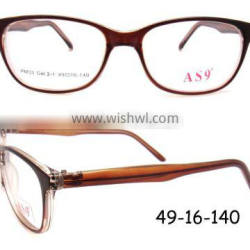 2015 latest model spectacle frame in alibaba express china