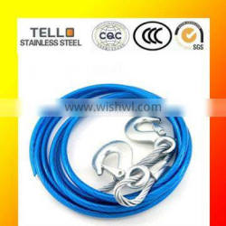 Stainless Steel Tow Rope Manufacturer