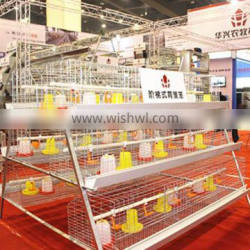 fully automatic broiler chick cage