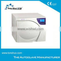 hospital use 14L class N tattoo autoclave in Ningbo