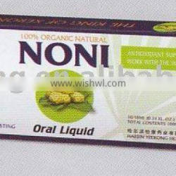(US FDA approval)noni health drink