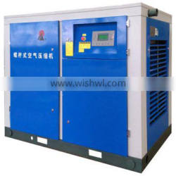 55kw air/water cooled screw type air compressor