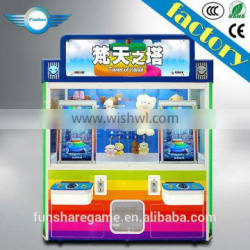Funshare vending toy crane two players tower crane toy arcade claw machine for sale