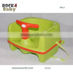 China manufactured the plastic folding chair baby dinning chair Baby booster chair