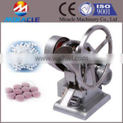 Manual type lab popular use tablet press/tablet molding machine/small tablet machine